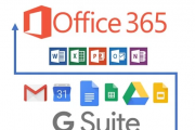 email migration from g suite to office 365